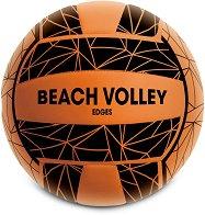 Топка за плажен волейбол -