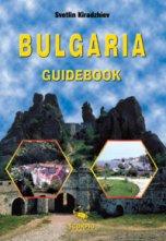 Bulgaria Guidebook -