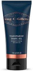 King C. Gillette Transparent Shave Gel - крем