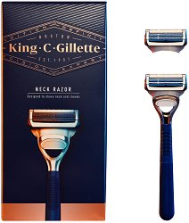 King C. Gillette Neck Razor -
