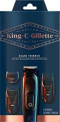 King C. Gillette Beard Trimmer - самобръсначка