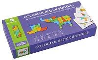 Фигури от цветни блокчета -