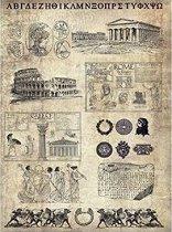 Декупажна хартия - Антично изкуство