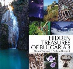 Hidden Treasures of Bulgaria 3 -