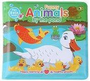 Книжка за баня - Funny animals by the pond -