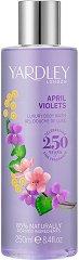 Yardley April Violets Luxury Body Wash - червило