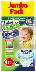Babylino Sensitive Pants Unisex - Maxi 4 - продукт