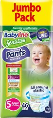 Babylino Sensitive Pants Unisex - Maxi 5 - продукт
