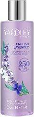 Yardley English Lavender Luxury Body Wash - продукт