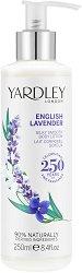 Yardley English Lavender Silky Smooth Body Lotion - серум