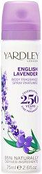 Yardley English Lavender Body Spray - крем