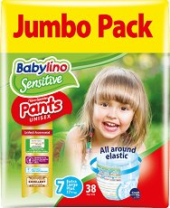 Babylino Sensitive Pants Unisex - Maxi 7 - продукт