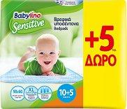Подложки за преповиване за еднократна употреба - Babylino Sensitive -
