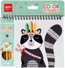 Книжка за оцветяване: Цветни ивици - творчески комплект
