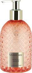 Vivian Gray Gemstone Neroli & Amber Cream Soap -