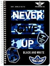 Ученическа тетрадка със спирала - Never Give up Формат A5 с широки редове -