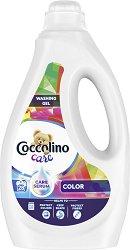 Течен перилен препарат за цветно пране - Coccolino Care -