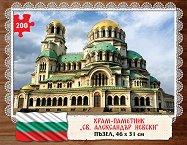 Храм-паметник - Св. Александър Невски -