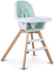 Детско столче за хранене - Hygge -