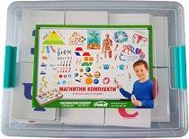 Пластмасова кутия с магнитни букви -