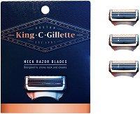 King C. Gillette Neck Razor Blades -