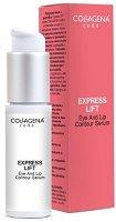Collagena Code Express Lift Serum - продукт