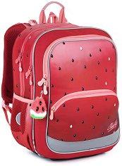 Ученическа раница - Bazi: Watermelon - раница