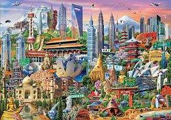 Забележителности в Азия -