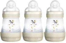 Бебешки шишета за хранене с широко гърло - Easy Start Anti-Colic 160 ml -