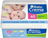 Бебешки биоразградими клечки за уши с протектор - продукт