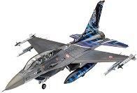 Изтребител - F-16D 2014 TIGERMEET LOCKHEED MARTIN -