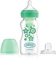 Бебешко шише за хранене с широко гърло 2 в 1 - Options+ 270 ml -