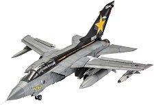 Самолет - Tornado GR.4 Farewell -