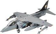 Самолет - Bae Harrier GR.7 -