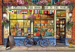 Книжарница - пъзел
