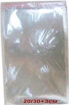 Целофанови пликчета със залепящ капак
