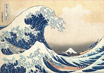 Голямата вълна на Канагава -