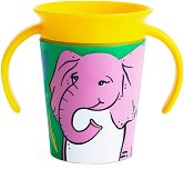 Неразливаща се преходна чаша с дръжки - WildLove: Elephant 177 ml -