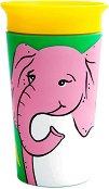 Неразливаща се преходна чаша - WildLove: Elephant 266 ml -