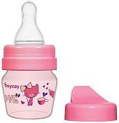Стандартно бебешко шише за хранене - Love 30 ml -