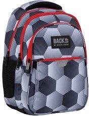 Ученическа раница - Back Up: P 52 Goal -