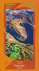 Туристическа карта на Странджа. Петрова нива -