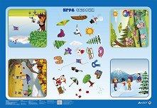 """Светът е на децата: Табло за настолна образователна игра """"Сезони"""" -"""