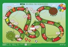 """Светът е на децата: Табло за настолна образователна игра """"Пътека на здравето"""" -"""