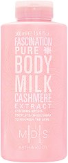 MDS Bath & Body Fascination Pure Body Milk - мляко за тяло