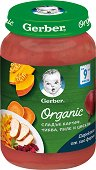 Nestle Gerber Organic - Био пюре от сладък картоф, тиква, пиле и цвекло -