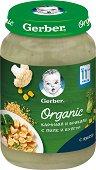 Nestle Gerber Organic - Био пюре от карфиол и броколи с пиле и булгур -