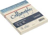 Пощенски пликове - Calligraphi Pergamena