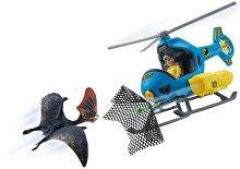 Хеликоптер за лов на динозаври - фигура