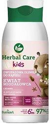 Farmona Herbal Care Kids Two-Phase Bath Oil - крем